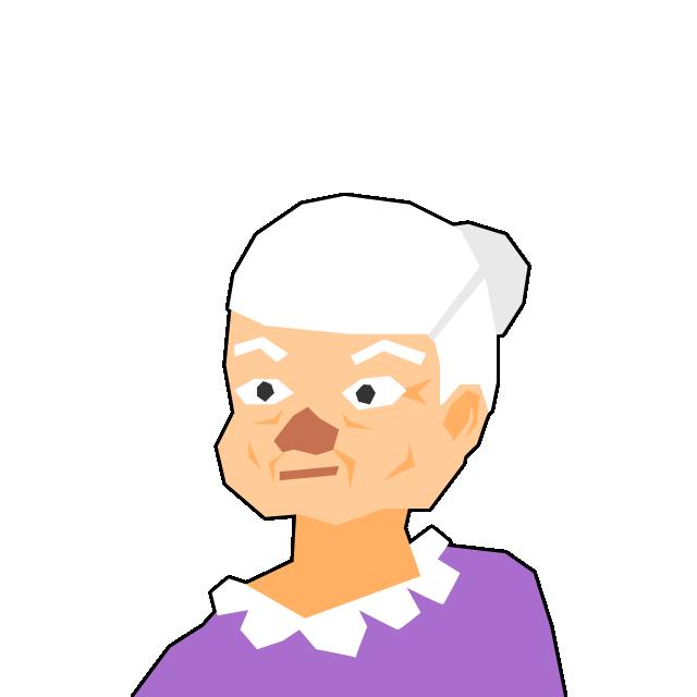 Bertha Bockston