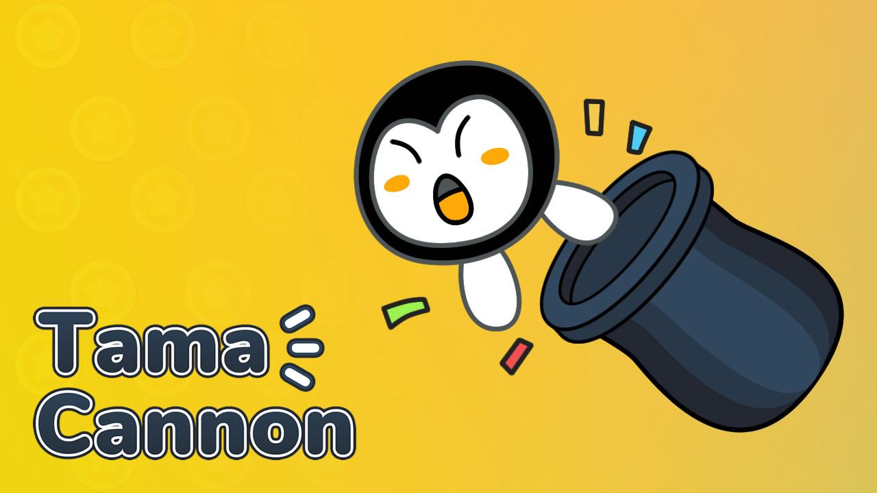 Tama Cannon